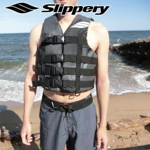 【SALE】スリップリー ライフジャケット ハイドロベスト 水上オートバイ ジェットスキー マリンジェット  slippery スリッパリー  男女兼用 jsptokai