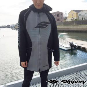 【SALE】スリップリー ツーリング ピット マリンコート ウエットスーツ ジェット ウエイク ボート ヨット 水上バイク ジェットスキー slippery jsptokai