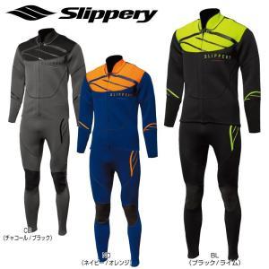 【SALE】スリップリー BREAKER ブレイカースーツ ウエットスーツ ツーピース ジェットスキー ウエイクボード 水上バイク スリッパリー slippery メンズ jsptokai