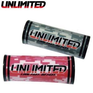 UL31101 ハンドルバー パッド  14cm   カモフラージュカラー 全2色 UNLIMITED アンリミテッド|jsptokai