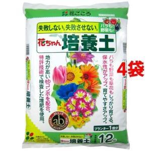 花ちゃん培養土ab 12L*4コセット|jsrstore