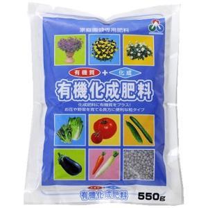 有機化成肥料 550g|jsrstore