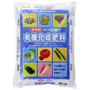 有機化成肥料 5kg|jsrstore