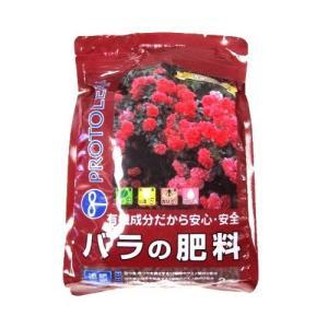 プロトリーフ バラの肥料 2kg|jsrstore