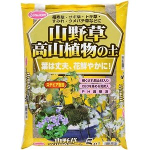 サンアンドホープ 山野草・高山植物の土 ステビア配合 5L|jsrstore