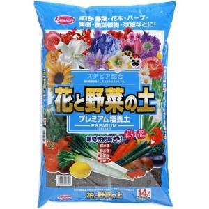 サンアンドホープ 花と野菜の土 プレミアム ステビア配合 14L|jsrstore