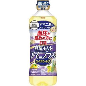 ●本品は、α-リノレン酸を含んでおり、血圧が高めの方に適した機能を持つ食用油です。●α-リノレン酸は...