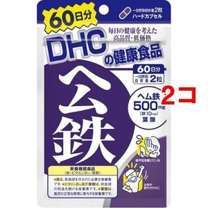●鉄、ビタミンB12、葉酸の栄養機能食品です。●「ヘム鉄」は、とりわけ女性に不足しがちな鉄分を効率よ...