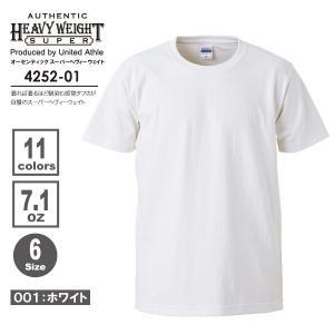 7.1オンス オーセンティック スーパーヘヴィーウェイト 半袖Tシャツ  自慢のスーパーへヴィーウェ...