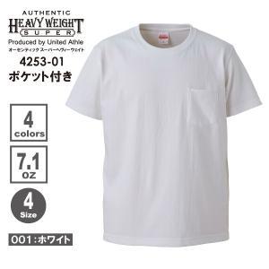 7.1オンス オーセンティック スーパーヘヴィーウェイト 半袖Tシャツ ポケット付  自慢のスーパー...