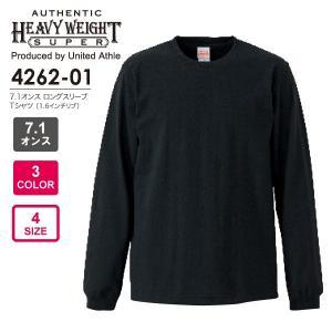 United Athle(ユナイテッドアスレ) 7.1オンス ロングスリーブ Tシャツ 袖リブ付き ...