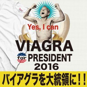 パロディTシャツ バイアグラ アメリカ 大統領 半袖|jstoreinter