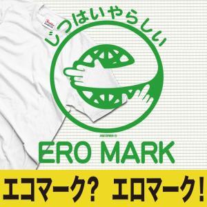 パロディTシャツ エコマーク エロマーク エロ 半袖|jstoreinter