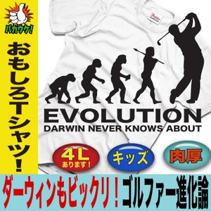パロディTシャツ ユニセックス レディース  ゴルフ ジョーク  面白い オシャレ|jstoreinter