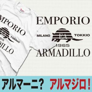 おもしろTシャツ メンズ  キッズ イタリアンブランド パロ...