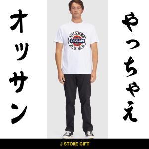 パロディTシャツ ユニセックス 日産 ニッサン オッサン 純正部品 半袖 ブランド tシャツ jstoreinter