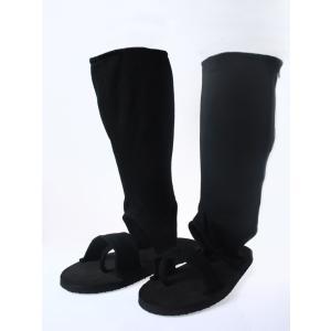 コスプレ 小道具 ナルト サスケ専用靴 コスチューム