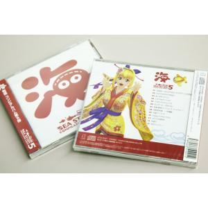 SEA STORY COMPILATION ALBUM 5|jt-studio-akihabara|02
