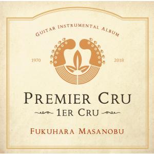 福原将宜 PREMIER CRU ~1ER CRU~ 【特典付限定パッケージ】