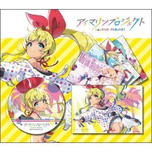 アイマリンプロジェクト コンピレーションアルバム【A】Marine Dreamin' ver.【2】 jt-studio-akihabara