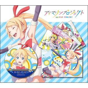 アイマリンプロジェクト コンピレーションアルバム【C】Dive to Blue ver.【2】|jt-studio-akihabara