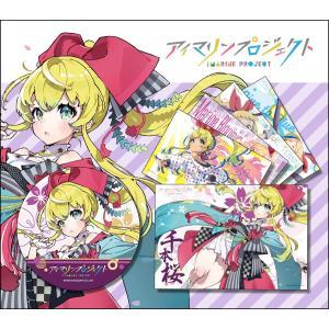 アイマリンプロジェクト コンピレーションアルバム【D】千本桜 ver.【2】|jt-studio-akihabara