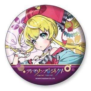 アイマリンプロジェクト コンピレーションアルバム【D】千本桜 ver.【2】|jt-studio-akihabara|03