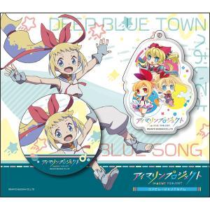アイマリンプロジェクト コンピレーションアルバム【E】DEEP BLUE SONG ver.|jt-studio-akihabara