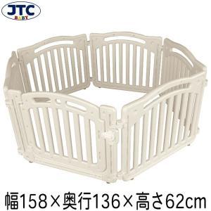 JTC ベビーサークル (アイボリー) プレイヤード 赤ちゃん フェンス 安全 柵 置くだけ 囲い ...