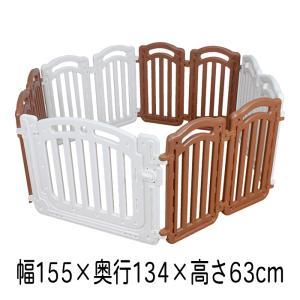 JTC ベビールーム ファミリー ベビーサークル プレイヤード 赤ちゃん フェンス 安全 柵 置くだ...
