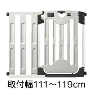 JTC グレイッシュベビーゲート 取付幅111〜119cm (本体+オプションパネルIII) ワイド...