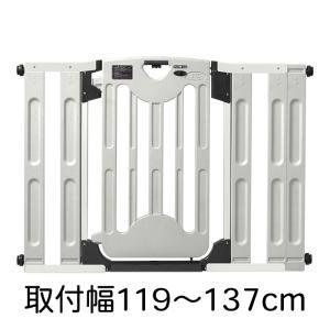 JTC グレイッシュベビーゲート 取付幅119〜137cm (本体+オプションパネルII×2枚) ワ...