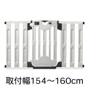 JTC グレイッシュベビーゲート 取付幅154〜160cm (本体+オプションパネルIII×2枚) ...