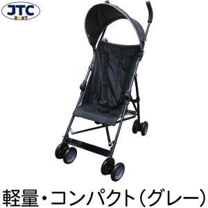 JTC ベビーバギー MA-o (グレー) ベビーカー 軽量 コンパクト 折りたたみ 持ち運び シンプル B型 1歳 2歳 3歳