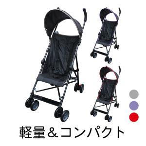 JTC ベビーバギー MA-o (レッド) ベビーカー 軽量 コンパクト 折りたたみ 持ち運び シンプル 軽い 小さい B型 1歳 2歳 3歳