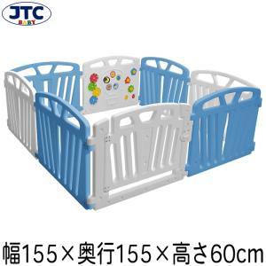 JTC パステルカラーサークル8P (ブルー) ベビーサークル プレイヤード 赤ちゃん フェンス 安...