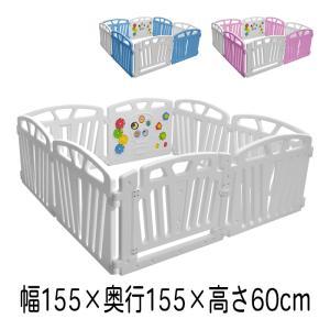 JTC パステルカラーサークル8P (ホワイト) ベビーサークル プレイヤード 赤ちゃん フェンス ...