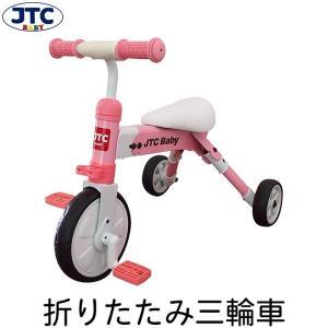 JTC 折りたたみ三輪車 ポータブルトライク (ピンク) おしゃれ かわいい シンプル 子供 乗り物...
