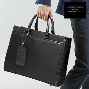 ビジネスバッグ 就活 バッグ 2way ショルダー パスケース付き 軽量 撥水 A4 PC 大容量 ...