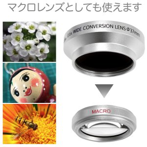 My Lens 0.6倍(広角)ワイドコンバー...の詳細画像3