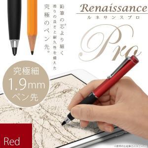 鉛筆の芯より細いペン先世界最細1.9mm「Renaissance Pro 究極細スタイラスペン(レッド)」|jttonline