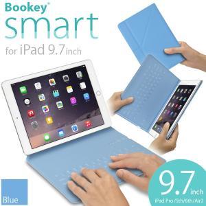 保護カバーとキーボードが今ひとつに「iPad Air/Air2・Pro 9.7インチ 用 カバー&キーボード Bookey smart ブルー」|jttonline