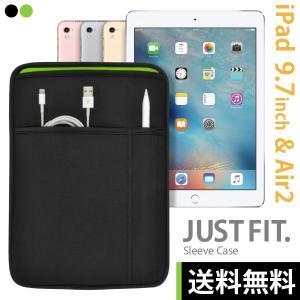 ((送料無料)) iPad 9.7インチ Pro 5th 6th Air2用 JustFit. スリ...