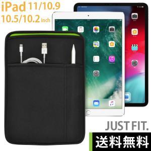 【予約受付中】((送料無料)) iPad 11インチ&10.5インチ&10.2インチ(Pro・Air...