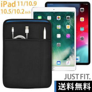 ((送料無料)) iPad 11インチ&10.5インチ&10.2インチ(Pro・Air)用 Just...