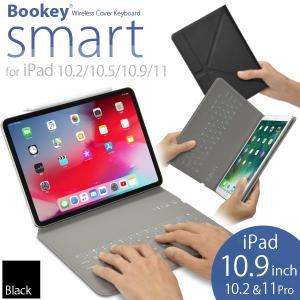 ((送料無料)) iPad 10.2&10.5&11インチ(Pro・Air)用 カバー&キーボード ...