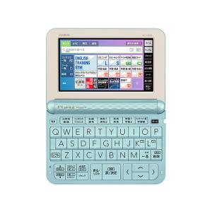 [展示品] CASIO XD-Z4800BU(ブルー)電子辞書 エクスワード 高校生モデル