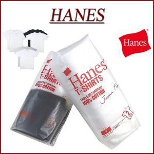 Hanes ヘインズ ジャパンフィット Vネック 半袖 無地 2枚組 Tシャツ H5115 H512...