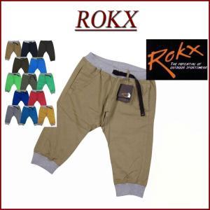 ROKX ロックス COTTONWOOD CROPS コットンウッド クロップド クライミングパンツ...