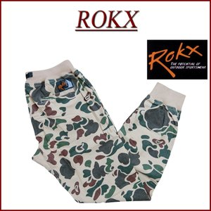 ROKX ロックス ダックハンター カモフラージュ コットンウッド クライミングパンツ RXMS40...